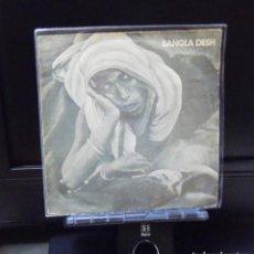 Discos de vinilo: GEORGE HARRISON --BANGLA DESH / DEEP BLUE -- ORIGINAL AÑO 1971 ---- J 006 -04 888. Lote 142587606