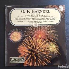 Discos de vinilo: G.F. HAENDEL - HOLLIGER - LEPPARD - LP VINILO - GRANDES COMPOSITORES Nº29 - 1981. Lote 142685146