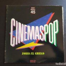 Discos de vinilo: ZORBA EL GRIEGO - JAMES BOND 007 - CINEMASPOP - MAXI VINILO - WEA - 1982. Lote 142690230