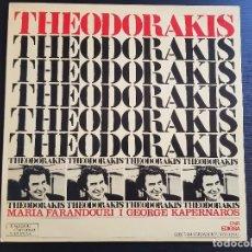 Discos de vinilo: THEODORAKIS - MARIA FARANDOURI I GEORGE KAPERNAROS - LP VINILO - EDIGAS - CNR - 1973. Lote 142694650