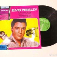 Discos de vinilo: LP ELVIS PRESLEY ORIGINAL SOUNDTRACK JAILHOUSE ROCK 1981. Lote 142694658