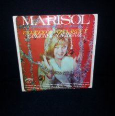 Discos de vinilo: MARISOL VILLANCICOS POPULARES Y CANCIONES NAVIDEÑAS LP - 1964 ZAFIRO MULTICOLOR - DIFICIL. Lote 142646090
