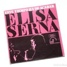 Discos de vinilo: LP - ELISA SERNA - ESTE TIEMPO HA DE ACABAR (EDIGSA, LE CHANT DU MONDE, 1974) - PORTADA TRIPLE -. Lote 142701074