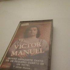 Discos de vinilo: CINTA CASSETTE VICTOR MANUEL. Lote 142706058