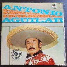Discos de vinilo: ANTONIO AGUILAR - DOBLE LP VINILO - NOVOLA - ZAFIRO - 1976. Lote 142723050