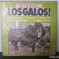 Discos de vinilo: LOS GALOS ENTREGA TOTAL LA ENORME DISTANCIA FAMOSO COLOMBIA LP K7 VG+. Lote 142731414