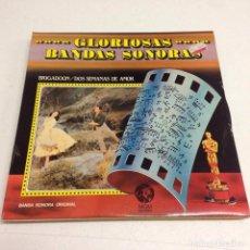 Discos de vinil: BRIGADOON/DOS SEMANAS DE AMOR. Lote 142736178