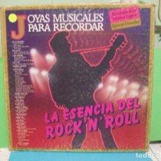 Discos de vinilo: JOYAS MUSICALES PARA RECORDAR-LA ESENCIA DEL ROCK N`ROLL BOX TRIPLE LP PEPETO. Lote 142736182