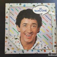 Discos de vinilo: AL RANGONE - LP VINILO - MOVIEPLAY - 1979. Lote 142762586