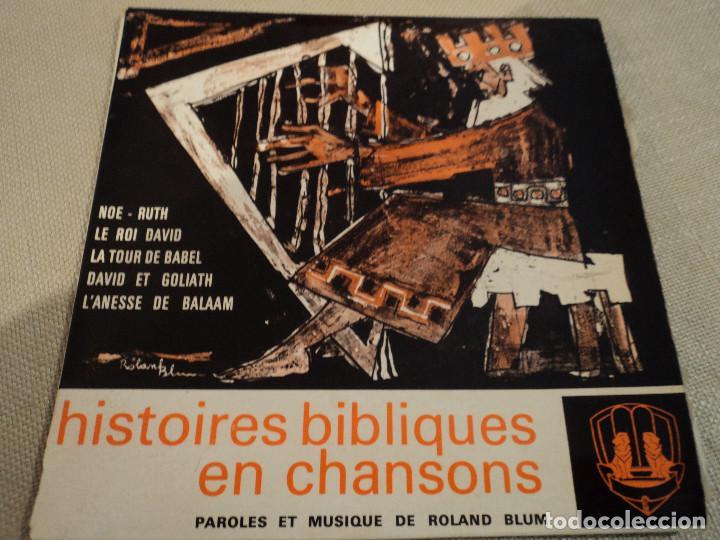 HISTOIRES BIBLIQUES EN CHANSONS ROLAND BLUM (Música - Discos de Vinilo - Maxi Singles - Otros estilos)