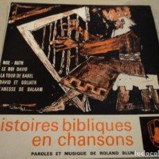 Discos de vinilo: HISTOIRES BIBLIQUES EN CHANSONS ROLAND BLUM. Lote 142768394