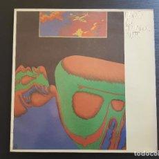 Discos de vinilo: LUIS EDUARDO AUTE - NUDO - LP VINILO - ARIOLA - 1985. Lote 142807646