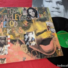 Discos de vinilo: ZIGGY MARLEY ONE BRIGHT DAY LP 1989 VIRGIN ESPAÑA SPAIN BOB MARLEY. Lote 142830834