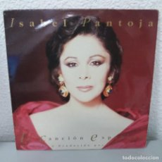 Discos de vinilo: ISABEL PANTOJA - CANCION ESPAÑOLA - PRODUCIDO POR LUIS COBOS - DOBLE LP. Lote 142844238