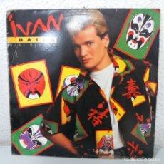 Discos de vinilo: IVAN - BAILA. Lote 142844978