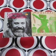 Discos de vinilo: LOTE GEORGES MOUSTAKI. Lote 142847714