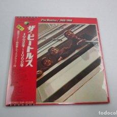 Discos de vinilo: DOBLE VINILO EDICIÓN JAPONÉSA DE THE BEATLES - 1962 1966. Lote 142859458