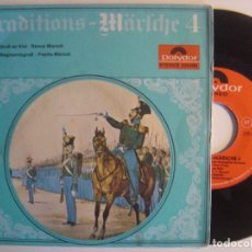 Discos de vinilo: GRUPOS DE MÚSICA DE LA DIVISIÓN 11 PANZER GRENADIER - EP ALEMAN 1964 - POLYDOR. Lote 142911058