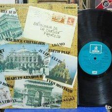 Discos de vinilo: ANTOLOGÍA DE LA CANCIÓN FRANCESA. EMI-ODEON 1979, REF. 10C 162-011877/8. LP DOBLE. Lote 142945934