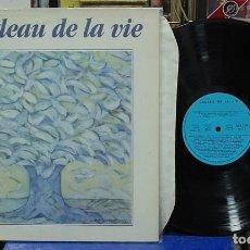 Discos de vinilo: LA CADEAU DE LA VIE. REF. ADRC 82. LP EDICIÓN FRANCESA. Lote 142948726