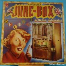 Discos de vinilo: LP VARIOUS - JUKE-BOX REVIVAL - VOLUMEN 7 - AÑO '58. Lote 142984898