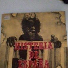 Discos de vinilo: PEDRO RUIZ - LA HISTERIA DE ESPAÑA. Lote 142999038