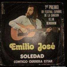 Discos de vinilo: EMILIO JOSÉ - SOLEDAD. Lote 143010166
