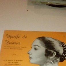 Discos de vinilo: BAL-7 DISCO CHICO 7 PULGADAS MARIFE DE TRIANA EN EL QUICIO DE MI PUERTA. Lote 143013798
