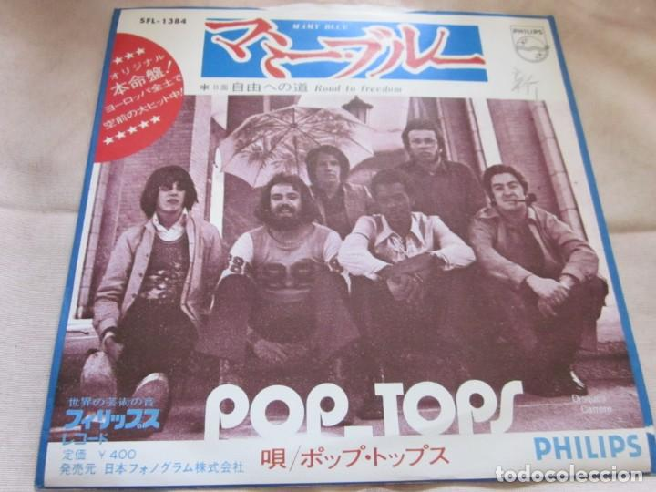 POP TOPS - MAMY BLUE - EDICION ORIGINAL JAPONESA - PHILIPS SFL-1384. (Música - Discos - Singles Vinilo - Grupos Españoles 50 y 60)