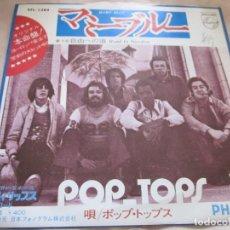 Discos de vinilo: POP TOPS - MAMY BLUE - EDICION ORIGINAL JAPONESA - PHILIPS SFL-1384.. Lote 143041666