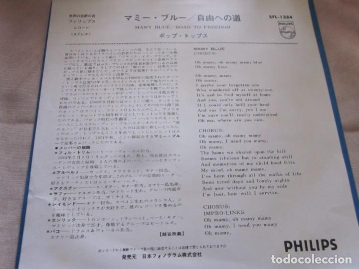 Discos de vinilo: POP TOPS - MAMY BLUE - EDICION ORIGINAL JAPONESA - PHILIPS SFL-1384. - Foto 2 - 143041666