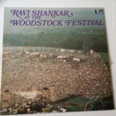 Discos de vinilo: RAVI SHANKAR AT THE WOODSTOCK FESTIVAL- SPAIN LP 1975- GATEFOLD- VINILO COMO NUEVO.. Lote 143071490