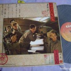 Discos de vinilo: MECANO MX 12'' JAPON CBS 1984 JOYA MOVIDA POP COMO NUEVO TOP COPY. Lote 143123574