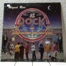 Discos de vinilo: EL ROCK DE UNA NOCHE DE VERANO . Lote 143132510