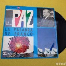 Discos de vinilo: LP 25 AÑOS DE PAZ LA PALABRA DE FRANCO (EX/M-) 1964 VINILO Ç. Lote 143139554