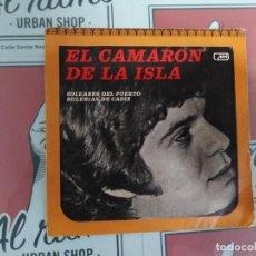 Discos de vinilo: EL CAMARÓN DE LA ISLA SOLEARES DEL PUERTO / BULERIAS DE CÁDIZ. Lote 143144682