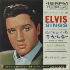 Discos de vinilo: ELVIS PRESLEY - RETURN TO SENDER - SINGLE JAPON. Lote 143154942