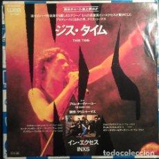 Discos de vinilo: OFERTA PROMO INXS - THIS TIME - SINGLE JAPON. Lote 132177330