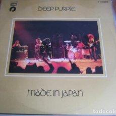 Discos de vinilo: DEEP PURPLE - MADE IN JAPAN ************* RARO LP DOBLE ESPAÑOL 1972 GRAN ESTADO. Lote 143158310