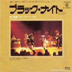 Discos de vinilo: RARO DEEP PURPLE – BLACK NIGHT (MADE IN JAPAN) - SINGLE JAPON. Lote 143159622