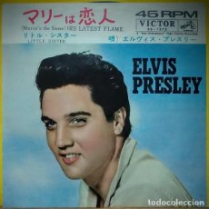 Discos de vinilo: ELVIS PRESLEY ‎– HIS LATEST FLAME - SINGLE JAPON. Lote 143166386