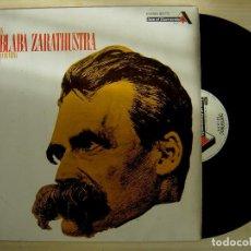 Discos de vinilo: RICHARD STRAUSS, VIENNA PHILHARMONIC, KARAJAN - ALSO SPRACH ZARATHUSTRA - LP ESPAÑOL 1982 - . Lote 143170766