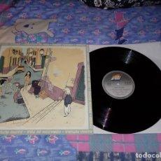 Discos de vinilo: RADIO FUTURA CORAZON DE TIZA / LA RONDA DEL COLGADO MAXI SINGLE VINILO 1990 SANTIAGO AUSERON . Lote 120958511