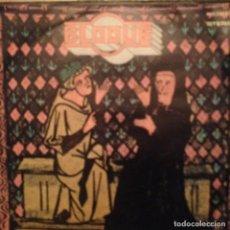 Discos de vinilo: BLOQUE: ABELARDO Y ELOISA / UNDECIMO PODER CHAPA DISCOS 1978. Lote 143183666