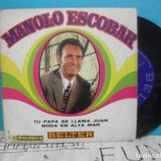 Discos de vinilo: MANOLO ESCOBAR / TU PAPA SE LLAMA JUAN / BODA EN ALTA MAR (SINGLE 1970). Lote 143205894