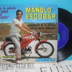 Discos de vinilo: SINGLE. MANOLO ESCOBAR. TANGUILLOS DE LA DEFENSA / COPLAS DE LA CHIRIGOTA. 1969. BELTER. Lote 143207618