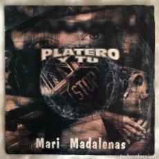 Discos de vinilo: PLATERO Y TÚ - MARI MADALENAS. Lote 143246330