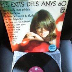 Discos de vinilo: ELS EXITS ANYS 60 LP ORIGINAL CONCENTRIC GRUPOS AÑO 60 TORELLO BEATLES NURI GUARDIOLA DRACS HEREDERO. Lote 143252658