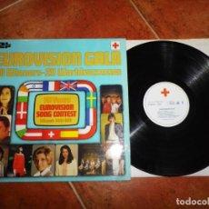 Discos de vinilo: EUROVISION GALA 25 AÑOS DE EUROVISION GANADORES 1956-1981 1 LP VINILO 1981 ESPAÑA GATEFOLD 14 TEMAS. Lote 143331154