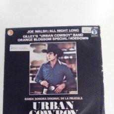 Discos de vinilo: URBAN COWBOY JOE WALSH GILLEYS BAND ALL NIGHT LONG / ORANGE BLOSSOM SPECIAL ( 1980 ASYLUM ESPAÑA ). Lote 143346058